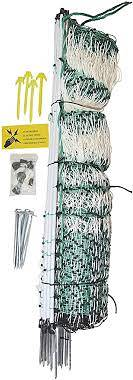 electric fence for garden amazon